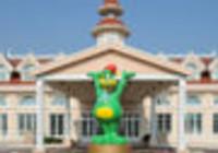 hotel manager gardaland resort