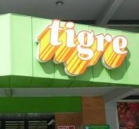 offerte lavoro tigre
